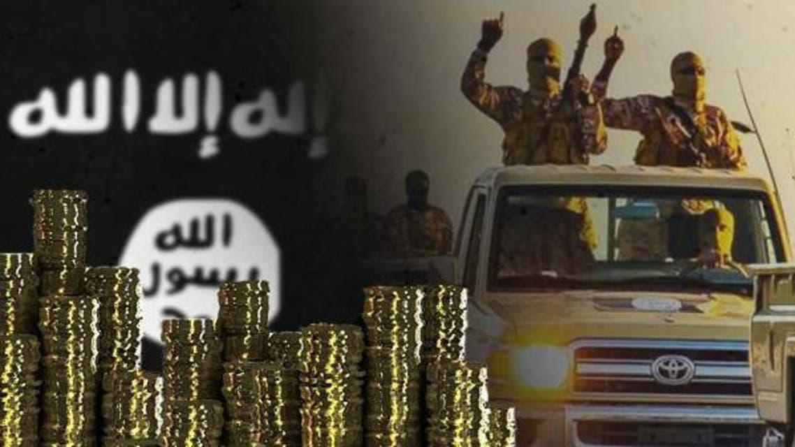 داعش،سٹے بازی
