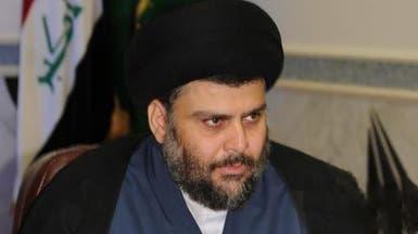 العراق.. الصدر يدعو أتباعه إلى تظاهرة مليونية