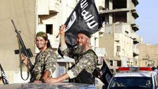Spain seizes 20,000 military uniforms bound for ISIS
