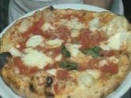 """إيطاليا تطرح إدراج """"بيتزا نابولي"""" على قائمة اليونيسكو"""