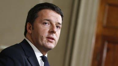 احتمال تدخل إيطاليا في ليبيا يحتاج إلى موافقة البرلمان