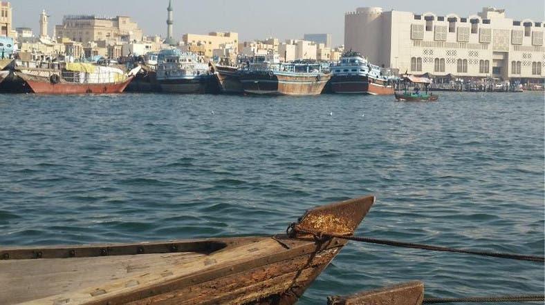 Creek Side - New Dubai, Old Dubai or a bit of both? - Al Arabiya English