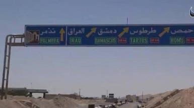 المعارضة السورية تسيطر على معبر التنف الحدودي مع العراق