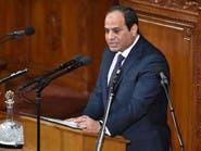 الرئيس المصري يعود للقاهرة بعد جولة ضمت ثلاث دول آسيوية