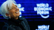 IMF's Lagarde eyes subsidies to tackle climate change
