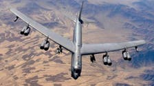 قاذفات أميركية قادرة على حمل السلاح النووي لضرب داعش