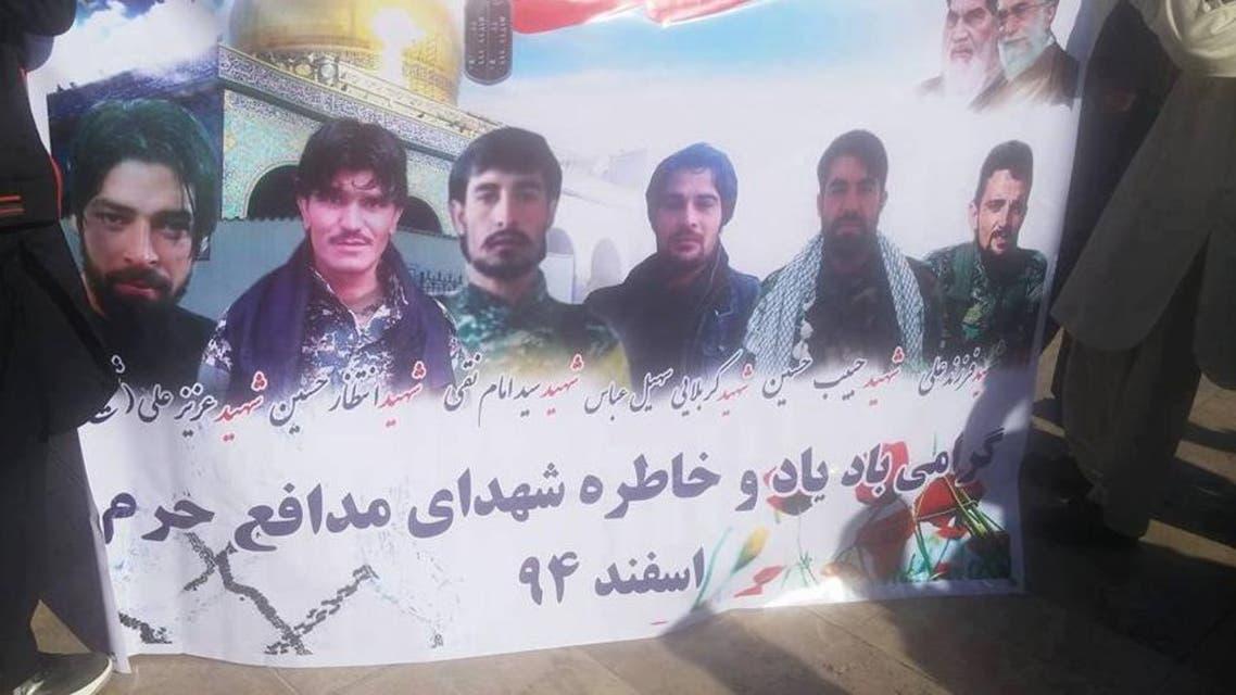 القتلى الباكستانيين الستة