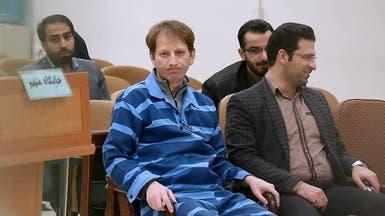 إيران..الإعدام لملياردير يعمل بالحرس الثوري دين بالفساد