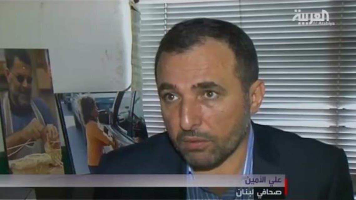 (Screengrab from Al Arabiya News)