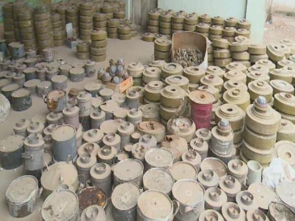 جرائم الحوثيين.. آلاف الألغام في المناطق السكنية