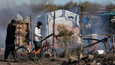 القضاء الفرنسي يأذن بإزالة أكبر مخيم للاجئين في كاليه