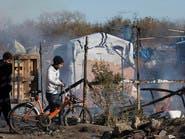 بدء إزالة مخيم اللاجئين في كاليه