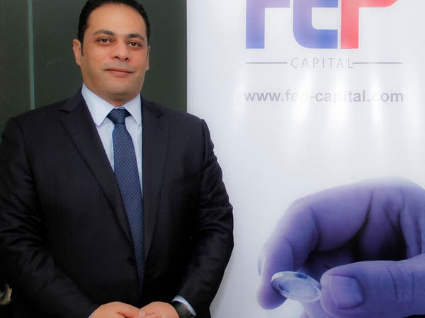 """اف.إي.بي"" تستهدف محفظة بـ1.5 مليار دولار في مصر"