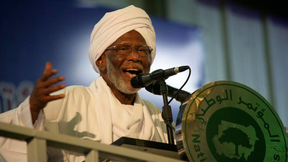 Islamist opposition leader Hassan al-Turabi gives a speech during the general conference of the ruling National Congress Party in Khartoum October 23, 2014. (Reuters)