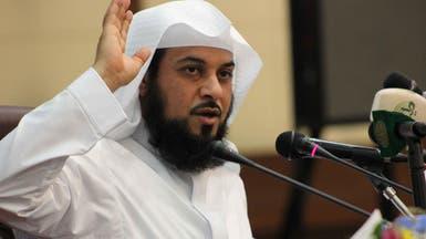 لماذا مُنع محمد العريفي من دخول الجزائر؟