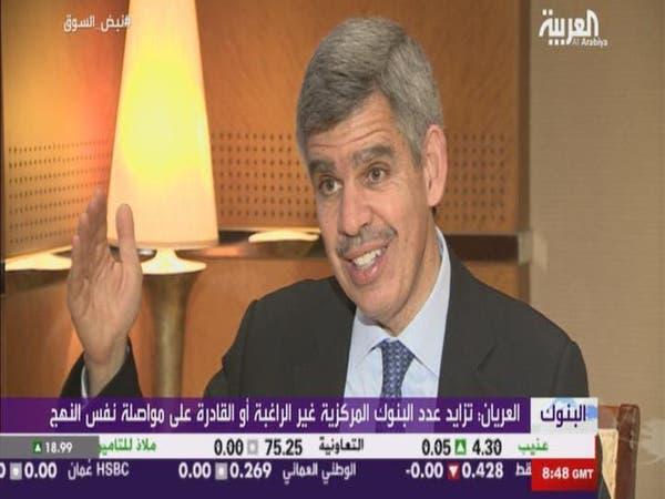 """العريان لـ""""العربية"""": أسعار أعلى للنفط بعد 18 شهرا"""