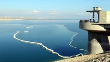 Iraq town lives in shadow of world's 'most dangerous dam'