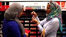 Saudi, UAE consumers spend $6.85 billion on beauty, wellness products