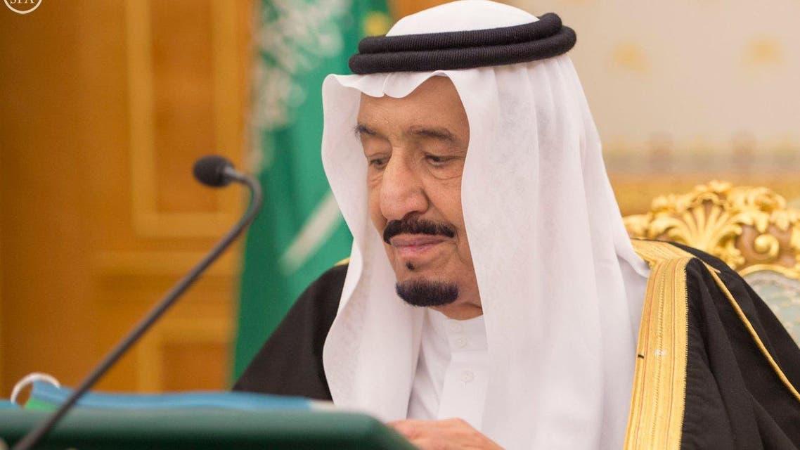 Saudi King Salman chairs a cabinet session at the Al-Yamama Palace in Riyadh. (SPA)