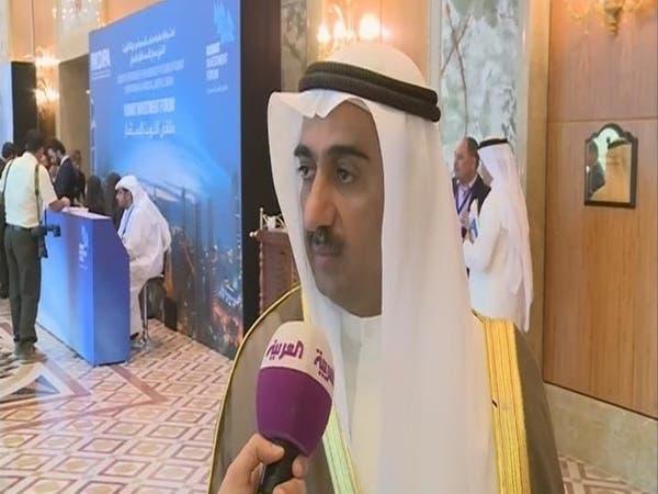 وزير التجارة الكويتي: هدفنا منح القطاع الخاص دوراً أكبر