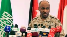 سعودی اتحاد کا یمن میں فوجی آپریشن اختتام کے قریب