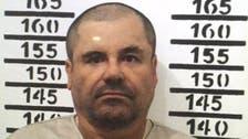 Mexico denies claim 'El Chapo' made US visits