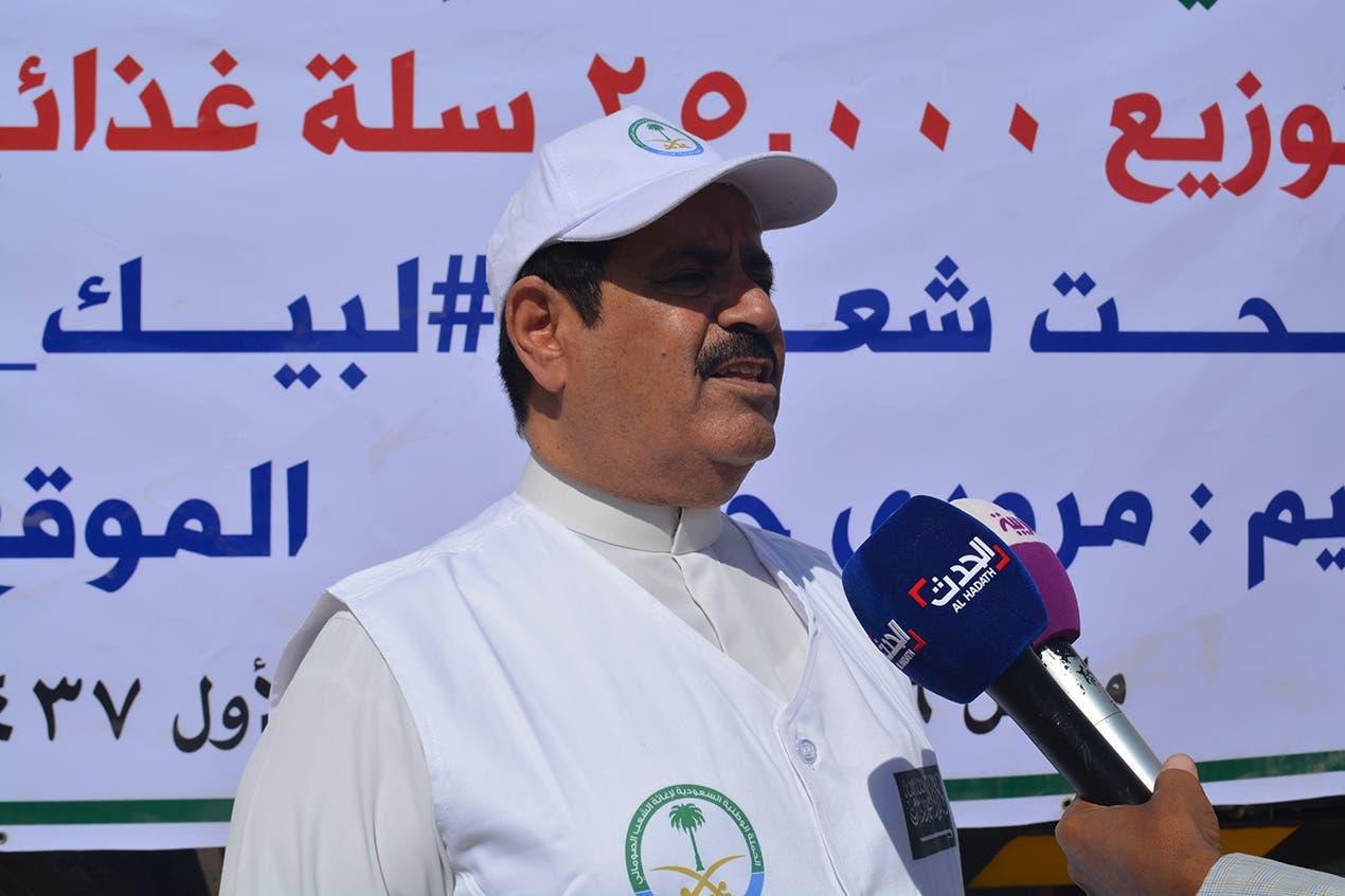 سعد بن مهنا  المدير الإقليمي للحملة الونية السعودية لإغاثة الشعب الصومالي