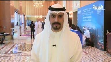 الكويت: 1.3 مليار دولار استثمارات أجنبية مباشرة بـ2015