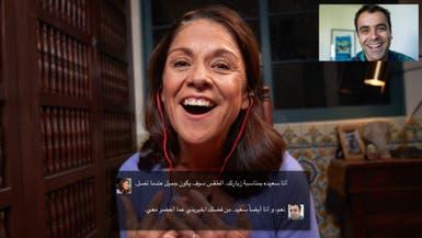 """أخيراً.. مترجم """"سكايب"""" يدعم اللغة العربية"""