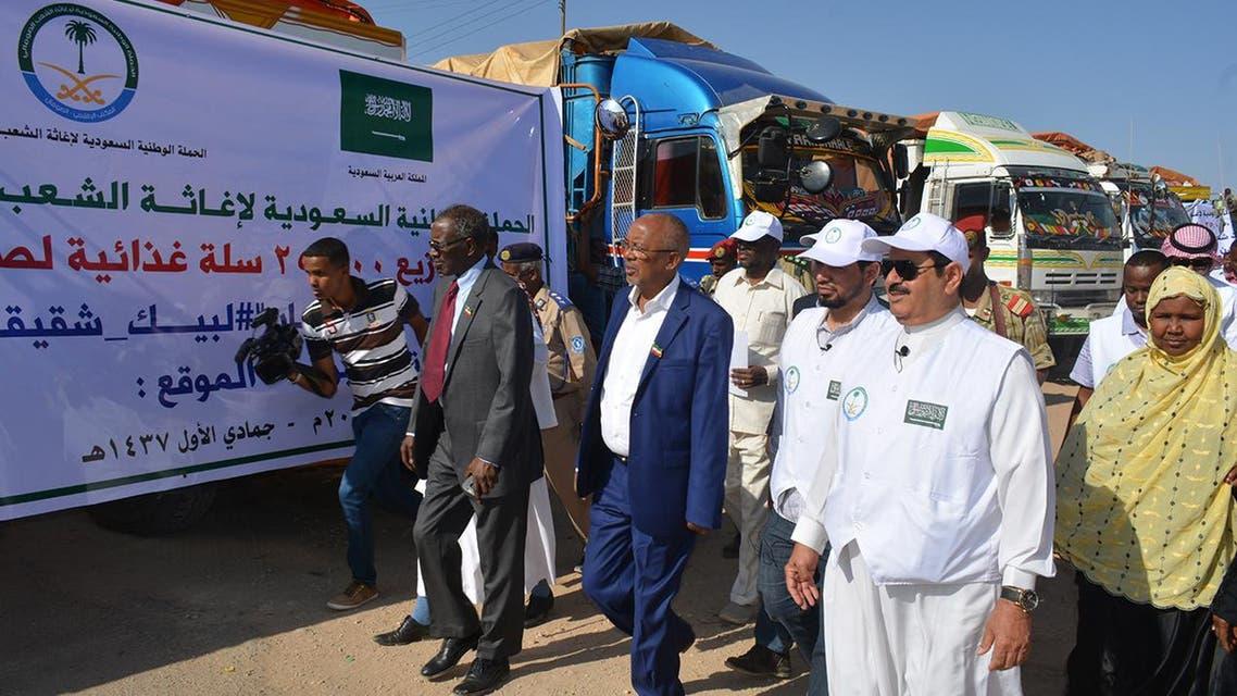 مساعدات سعودية إلى الصومال
