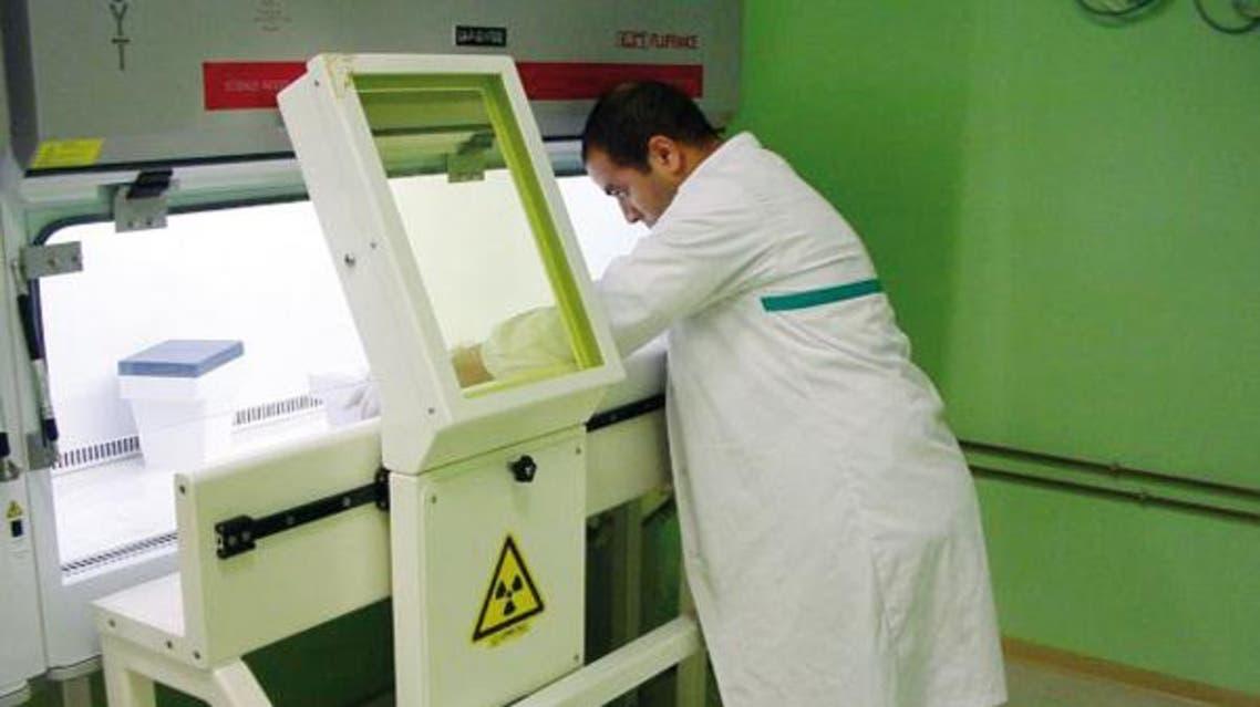 المركز المغربي للأبحاث النووية