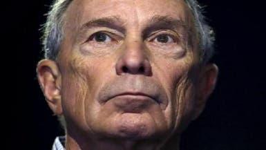 بلومبرغ: لن أخوض الانتخابات الأميركية حتى لايفوز ترامب