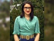 لوري اسماعيل..من طفولة بلبنان إلى موظفة بالبيت الأبيض 