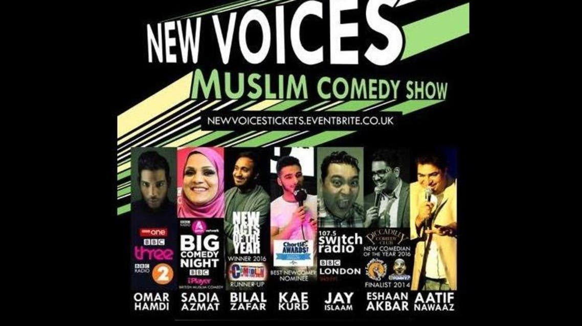 Aiming to showcase a new breed of Muslim comedic talent, several upcoming names have been billed for a night of laughter.
