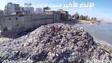 Video give birds-eye views of Lebanon's 'rivers of rubbish'