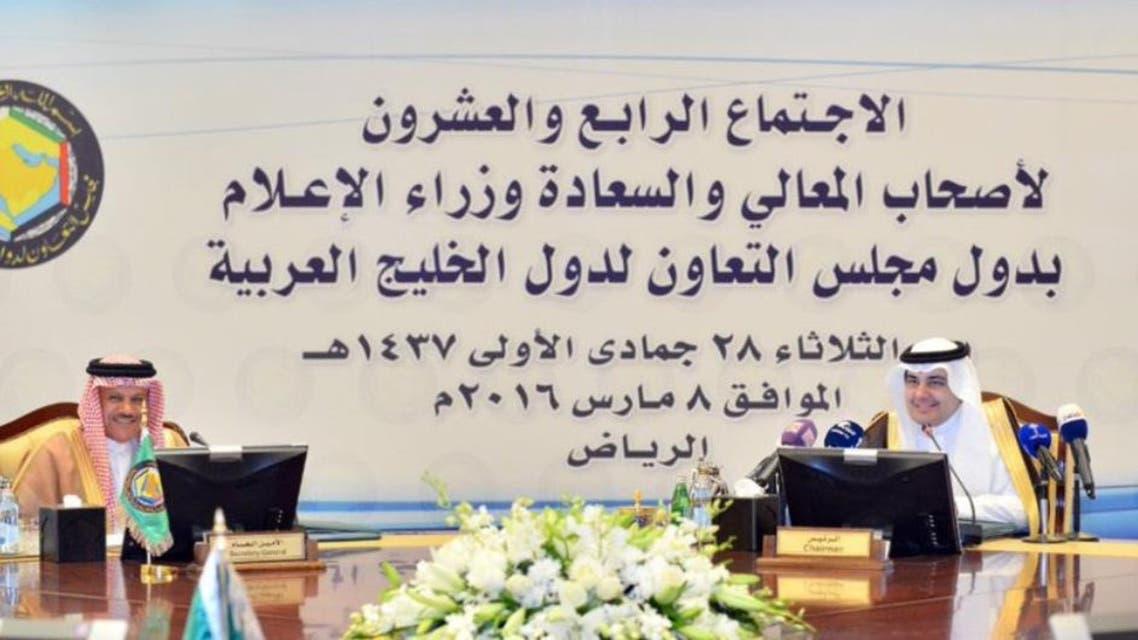 وزراء إعلام مجلس التعاون الجليجي