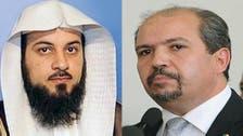 بالفيديو.. وزير جزائري يؤكد منع العريفي دخول الجزائر