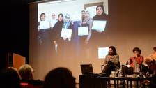 باريس تلقي تحية للمرأة السورية