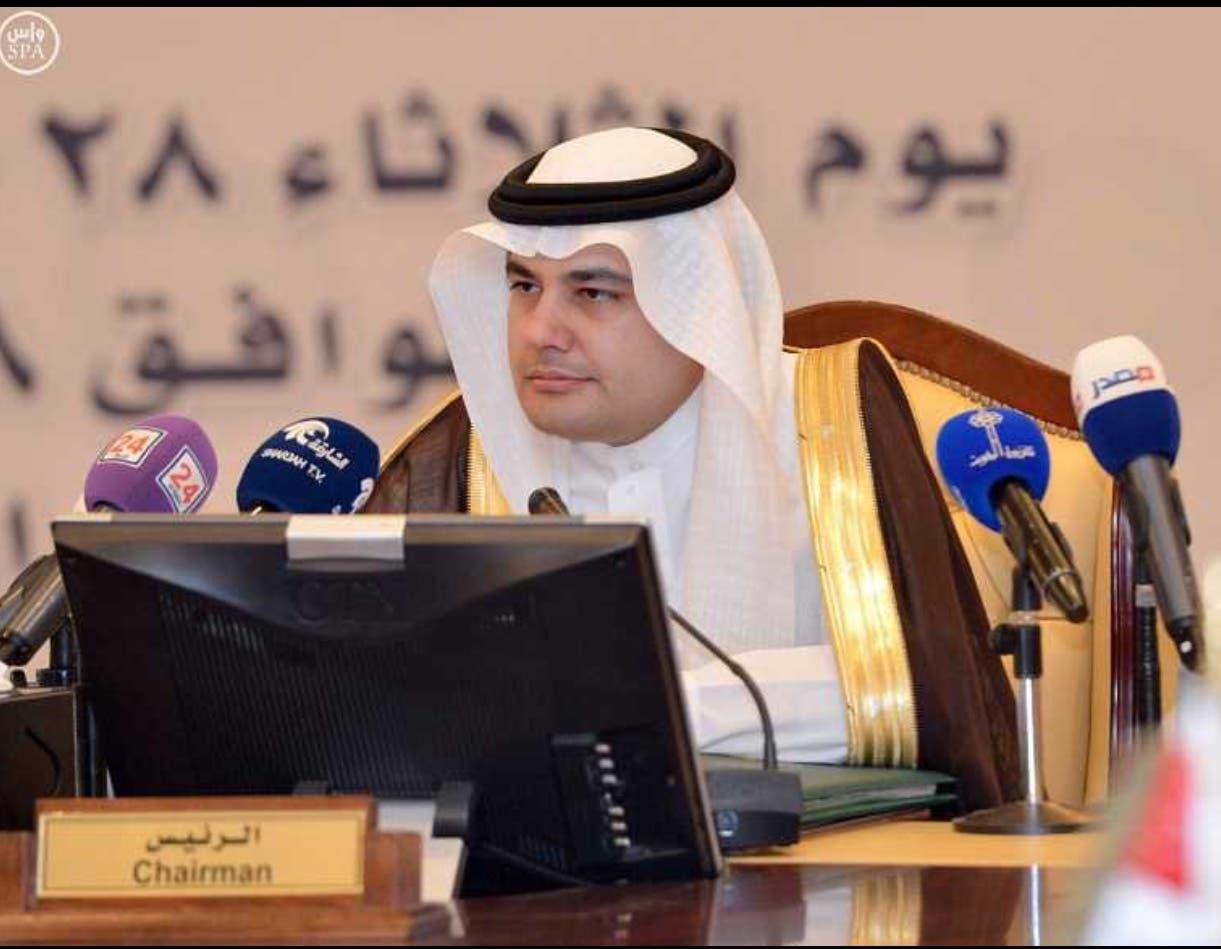 الدكتور عادل الطريفي