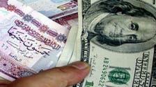 الدولار يهوي دون 17.60 جنيهاً لأول مرة منذ التعويم بمصر