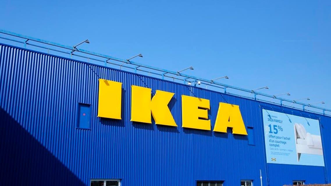 Ikea (Reuters)