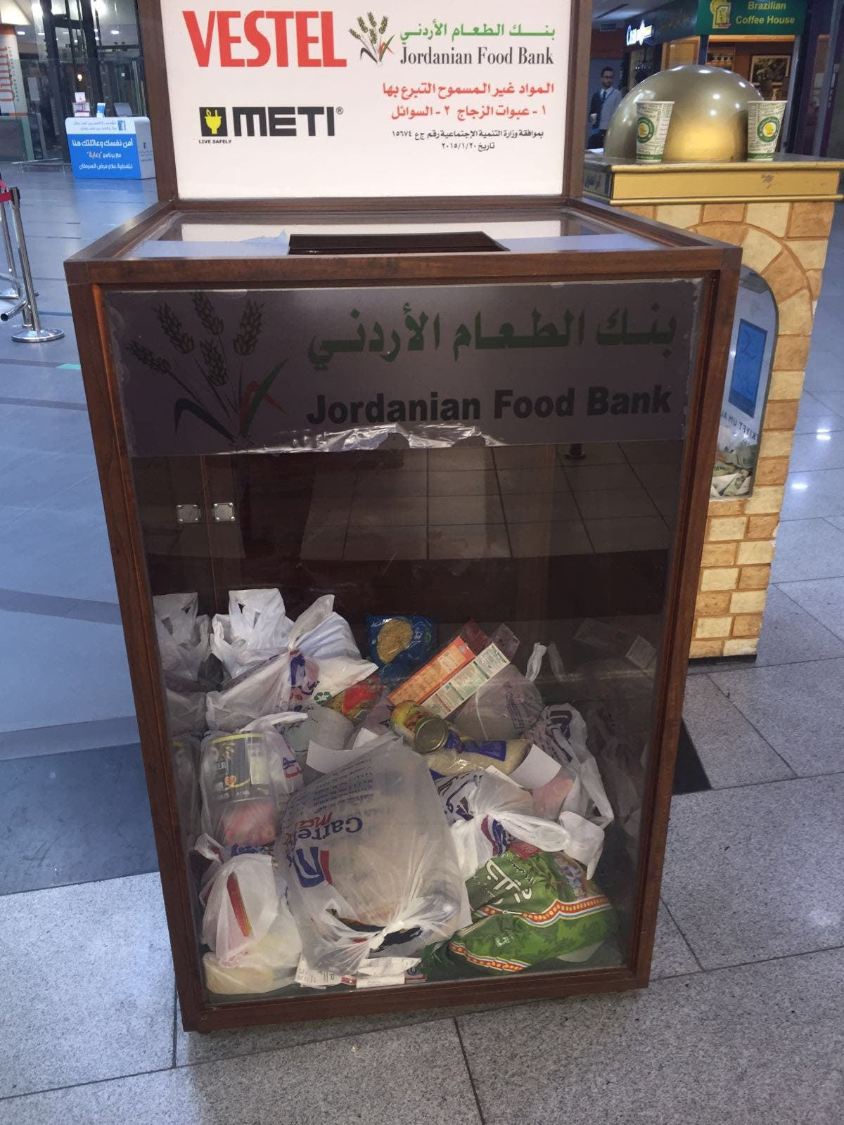 Food Box outside of Carrefour Supermarket in Amman. (Leen Hajjar/ Al Arabiya English)