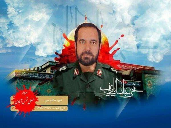 مقتل جنرال إيراني في حلب.. وخامنئي لا يقبل برحيل الأسد