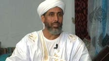 Former al-Qaeda Mufti comes out in solidarity with Qatar