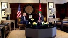 Biden holds talks with Jordan's King Abdullah