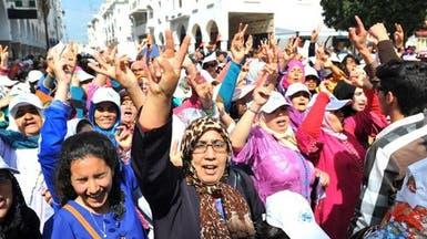 """في يومها السنوي.. """"صورة رمادية جدا"""" عن المرأة في المغرب"""