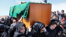 Rights group slams sentence cuts in Afghan woman's killing
