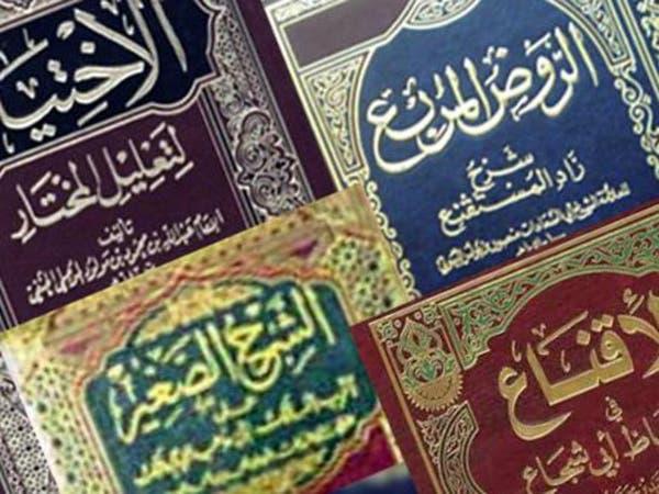 باحث مصري: هذه الكتب تسيء للدين.. وتُدرس بالأزهر