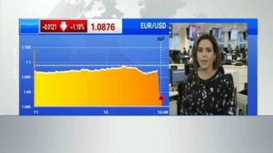 المركزي الأوروبي يفاجئ الأسواق ويخفض معدلات الفائدة