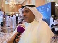 الكويت تتجه لخصخصة 4 أجزاء من قطاع الاتصالات